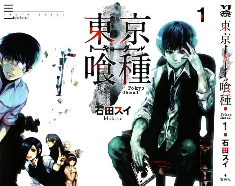Tokyo Ghoul manga norma