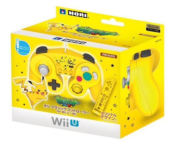 mando gamecube wii u pikachu 2
