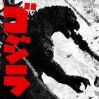 Godzilla PS3 PS4