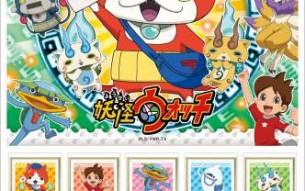 'Yo-kai Watch' tendrá su serie de sellos en 2015