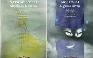 Chidori Books, literatura japonesa en formato digital