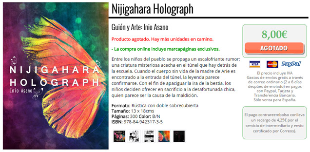 nijigahara-holograph-mw