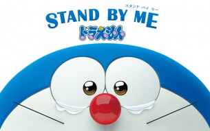 Reseña: 'Stand by me Doraemon'