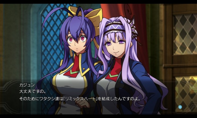 BlazBlue Chrono Phantasma Extend (7)