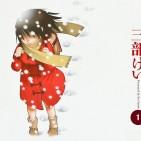 Boku-dake-ga-inai-machi-2
