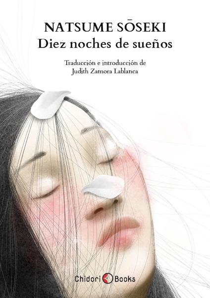 Diez noches de sueños natsume soseki