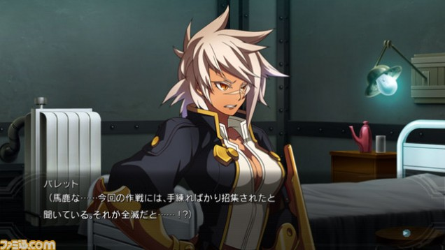 BlazBlue Chrono Phantasma Extend Famitsu 05