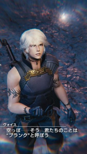 Mevius-Final-Fantasy-17