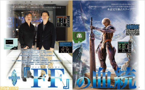 Mevius Final Fantasy anunciado