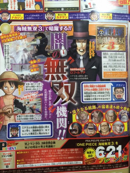 Rob Lucci One Piece Pirate Warriors 3