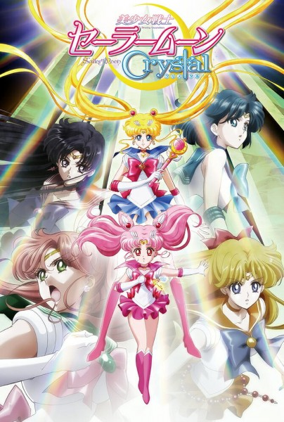 Sailor Moon Crystal promo chibi moon