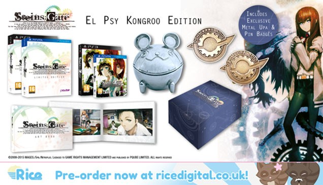 Steins-Gate-ps3-vita-psy-kongroo-edition