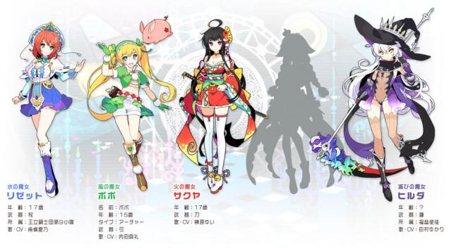 Stella Glow characters 02