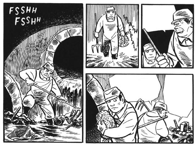 The-Push-Man-Yoshihiro-Tats