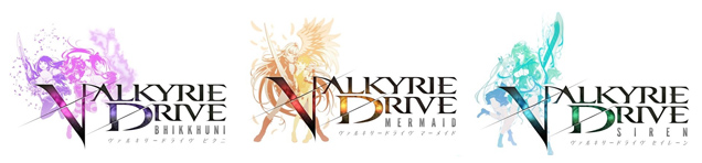 Valkyrie-Drive