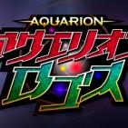 aquarion-logos