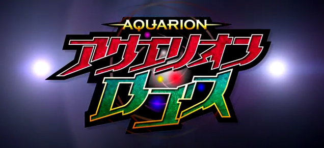 aquarion-logos