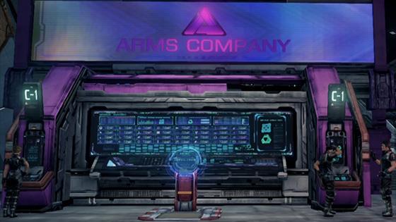 arms company xenoblade chronicles x 01