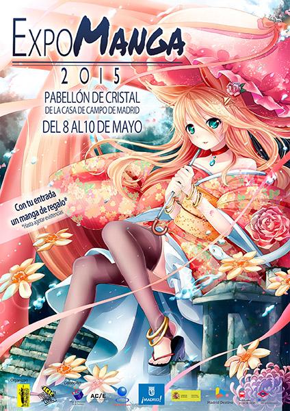 cartel-expomanga-2015