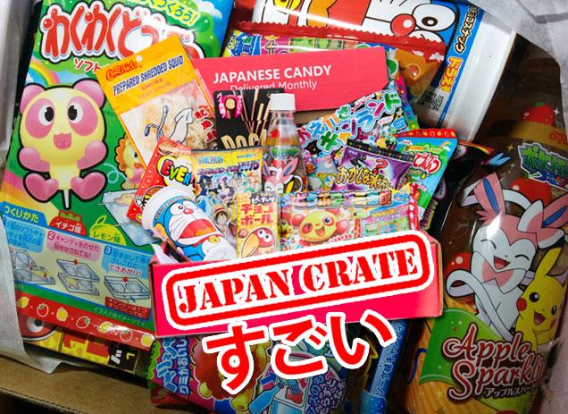 japan-crate-sorteo