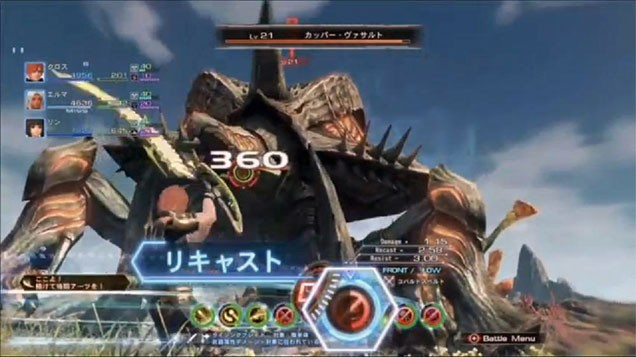 xenoblade-chronicles-x-combate-03