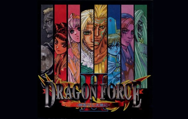 Dragon-Force-II