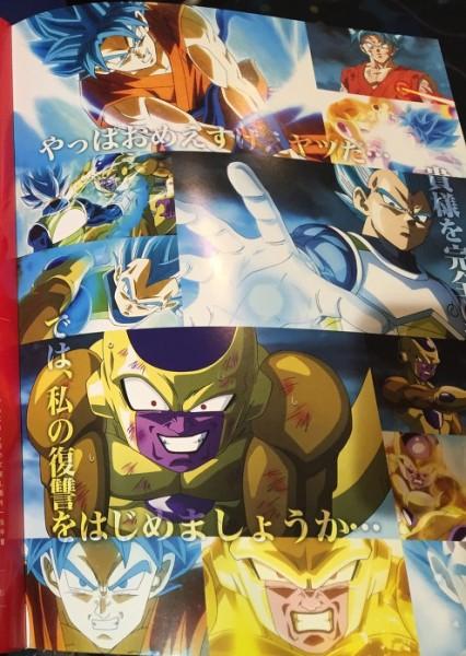 Goku Vegeta Super Saiyan God Super Saiyan