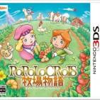 PoPoLoCrois Farm Story 3DS JP