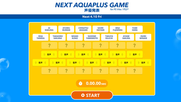 aquaplus nuevo juego ps3