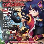 cartel_home3