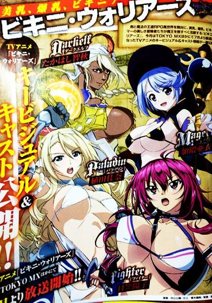 Bikini-Warriors-cast