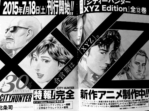 City-Hunter-ZXY-Edition