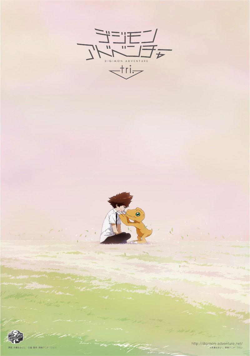 Digimon-Adventure-Tri-Poster-2-1