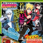 boruto-designs