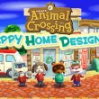 Animal Crossing Happy Home Designer E3 2015 28