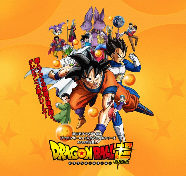 Dragon-Ball-Super-anime-pic