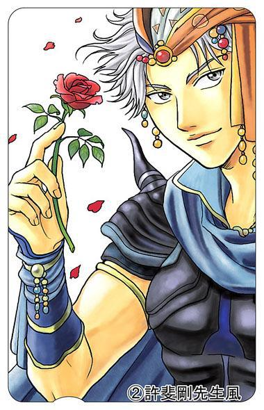 Final Fantasy II Takeshi Konomi