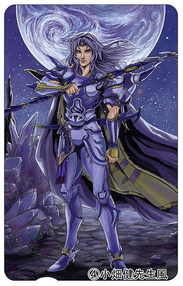 Final Fantasy IV Takeshi Obata