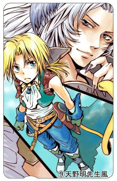 Final Fantasy IX Akira Amano