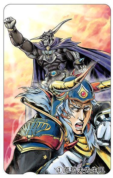 Final Fantasy Tetsuo Hara