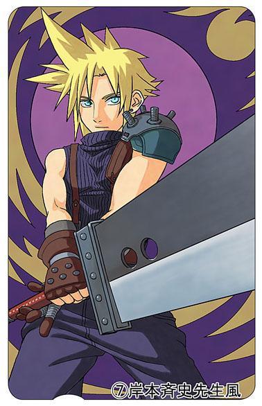 Final Fantasy VII Masashi Kishimoto