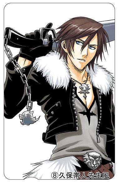 Final Fantasy VIII Tite Kubo