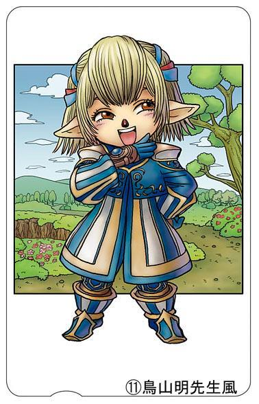 Final Fantasy XI Akira Toriyama