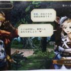 Grand-Kingdom-PS4-Vita