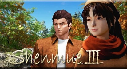 Shenmue-III-small