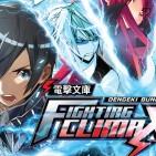 Imagen de Dengeki Bunko Fighting Climax