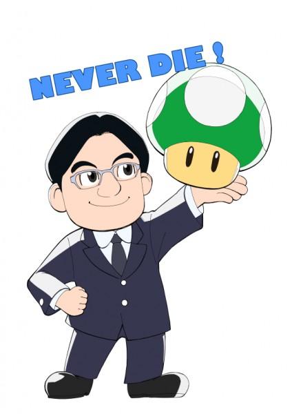Dibujo de Satoru Iwata 03