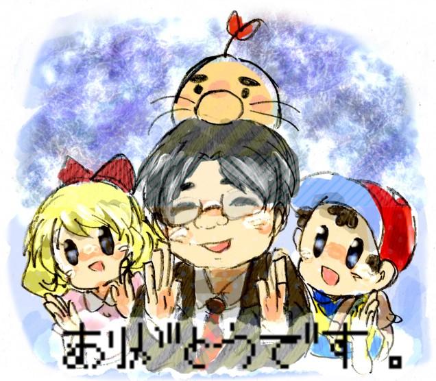Dibujo de Satoru Iwata 04