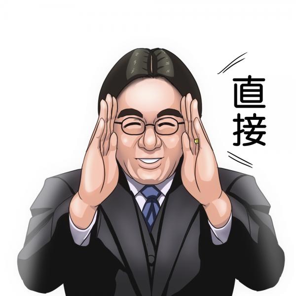 Dibujo de Satoru Iwata 07