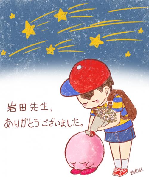 Dibujo de Satoru Iwata 10